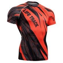 2017 Summer Style Running T shirt Sport T Shirt Men Brand Slim Fit Men s Clothing