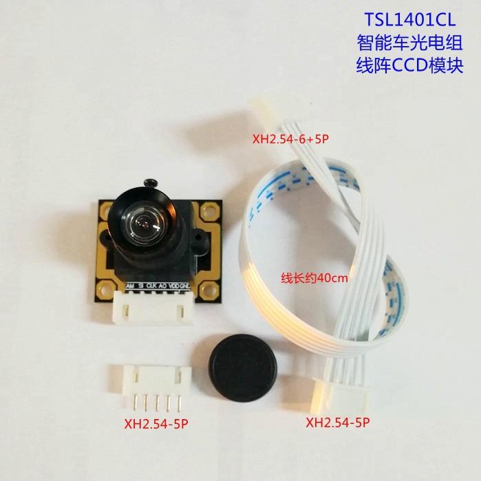 TSL1401CL Module Linear Array Linear CCD Sensor Smart Car Camera Photoelectric Group
