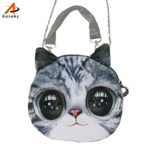 Cat 3D Hot Sale! 2017 New Brand Designed Women Shoulder Bag Cat Shape Women Handbag Fashion Retro Women Bag Totes Cat Bag 45