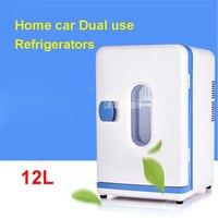 Neue Semiconductor 12L Auto Kühlschrank Mit Gefrierfach 12 v Auto Tragbare Mini Auto Kühlschrank Kühler & Wärmer Für Auto Verwenden 220 v hause auto dual use -in Kühlschränke aus Haushaltsgeräte bei