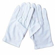 Mens white dress gloves online shopping-the world largest mens ...