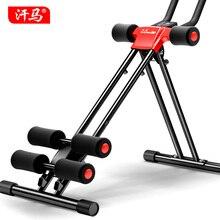 AB abdomen roller coaster machine body-building equipment Hip Waist Abdomen exercise training