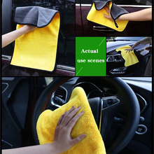 Car Care Polishing Microfiber Washing Drying Towel Strong Thick Plush Double-sided Thickened Fine Fibre