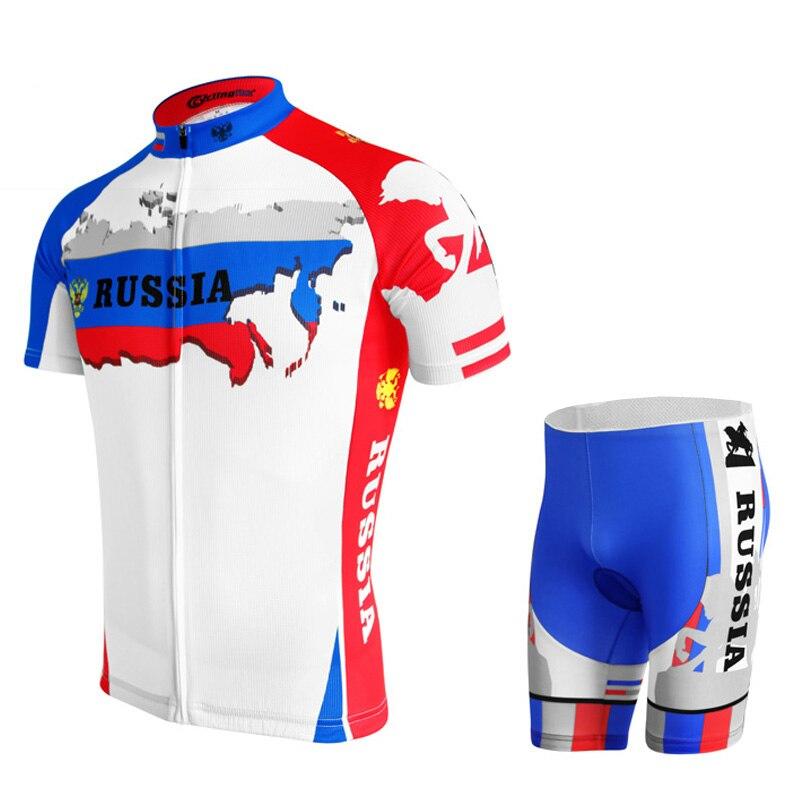 2018 Нови бициклистички дрес ропа - Вожња бициклом - Фотографија 2