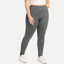 Plus Size Black Elastic Waist Skinny Gym Leggings for Women