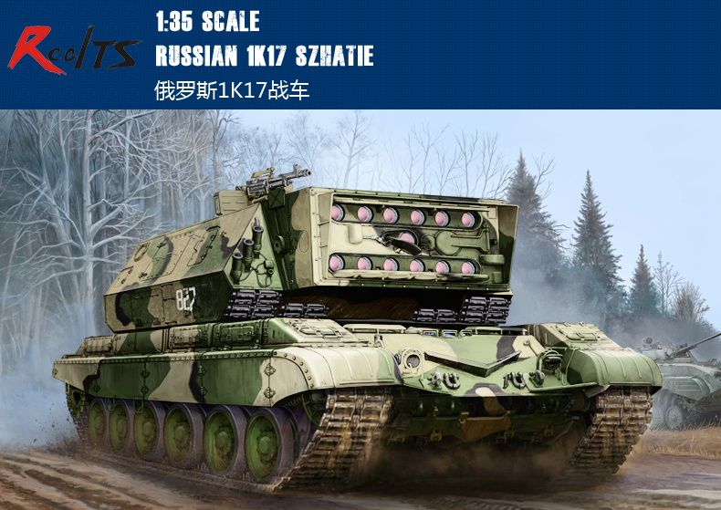 RealTS Trumpeter 05542 1/35 Scale Russian 1K17 Szhatie Laser Vehicle Assemble Model KitRealTS Trumpeter 05542 1/35 Scale Russian 1K17 Szhatie Laser Vehicle Assemble Model Kit