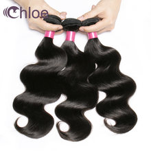 Chloe Hair Brazilian Body Wave Bundles 3 Pcs Human Hair Bundles Natural Color Remy Hair Extention 8-30inch in stock(China)
