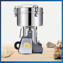 220V Multifunction Swing Type Food Crusher 2500G Portable Household Corn Milling Machine