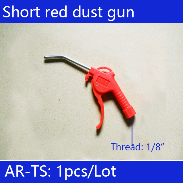 1pcs AR-TS, Free shipping, Air duster dust gun blow cleaning clean handy tool air duster Red short section Plastic air duster dust gun blow cleaning clean handy tool blowing dust gun red short section plastic air duster