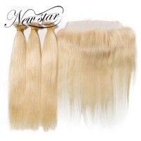 Новая звезда 3 Связки с фронтальной прямо 613 блондинка Бразильский Бесплатный Часть человеческих Ткань Салон поставляет Топ Класс волос рас