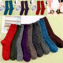Shiny GlitterNew Women Socks calcetines mujer Glitter Ankle Cotton Hosiery Female Fashion Bright Piles S