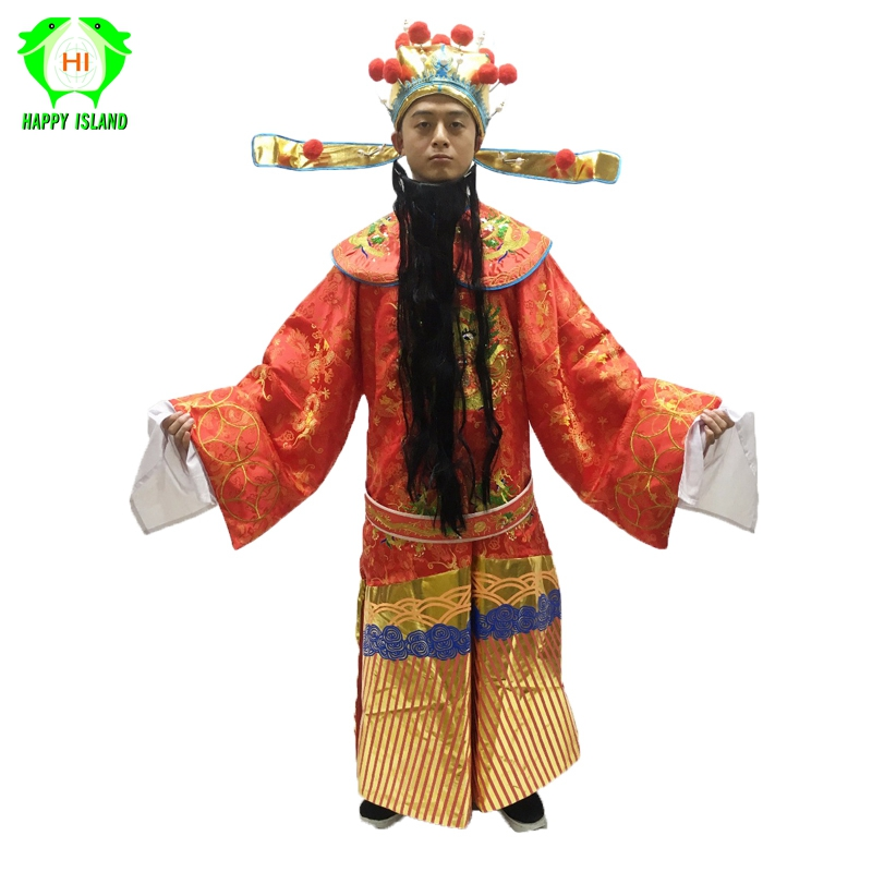 2019 bonne année mascotte dieu de la Fortune mascotte Costume 6 Style dieu de la richesse Cosplay Costume pour adulte hommes femmes Costume