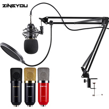 ZINGYOU Condenser Microphone Bundle Karaoke Computer Professional Wired Mic Recording Adjustable Suspension Scissor Arm Stand цена