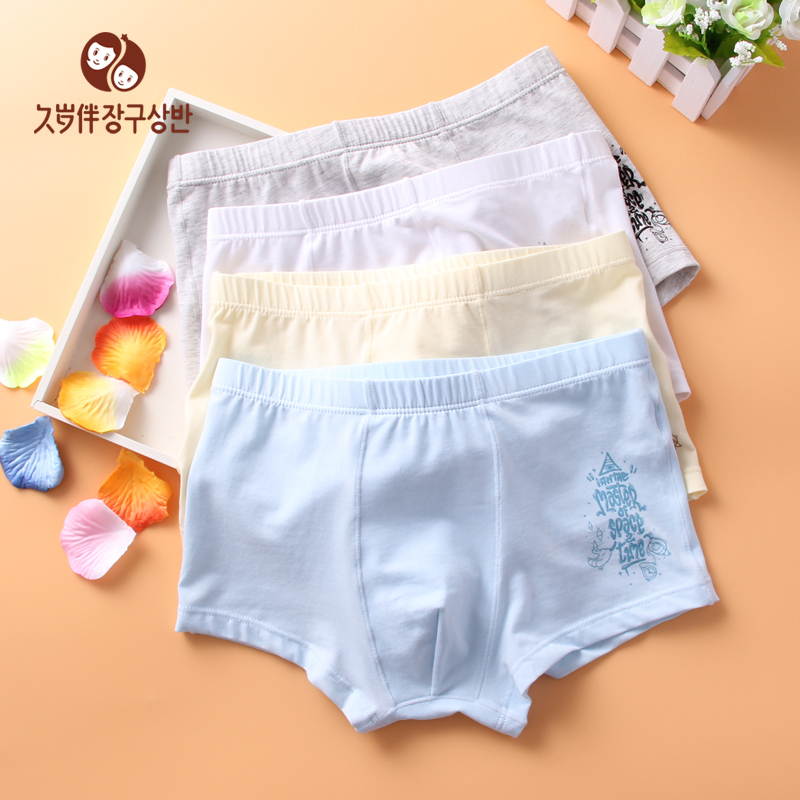 0920c4ee50 4 pieces a gift box underwear for boy kid s boxer brief children board  shorts undies teen panties kids lingerie 6014 6015-in Underwear from Mother    Kids on ...