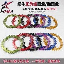 SNAIL Aluminum Alloy 104mm BCD Chainwheel 32-36T Bike Chain Ring Bicycle Crankset MTB Road Mountain 6Colors