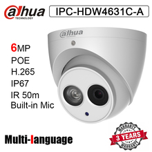Dahua IPC-HDW4631C-A IP камера IR 50 м H.265 Встроенный микрофон POE сеть заменить IPC-HDW4431C-A ipc-hdw4433c-a камеры видеонаблюдения