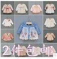 Sale 2pieces/lot New born baby girls princess dresses infant  part dress clothing FREE SHIPPING