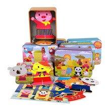 Купить с кэшбэком Baby Toys Magnetic Puzzle Wood Puzzle iron Box Educational Toys Intelligence Montessori Wooden Magnet Puzzle Box for Children