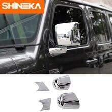 Shineka зеркальные и чехлы из АБС пластика для автомобильного