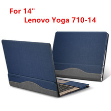 Creative Design Laptop Cover For 14 Inch Lenovo Yoga 710 Sleeve Case PU Leather Protective Skin For Yoga 710-14 Stylus As Gifts