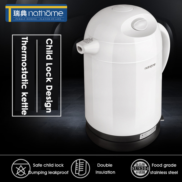 NSH130 Household Thermostat Electric Kettle 304 Stainless Steel Insulation Kettle White Double Anti-scalding Water Boiler 1.3L