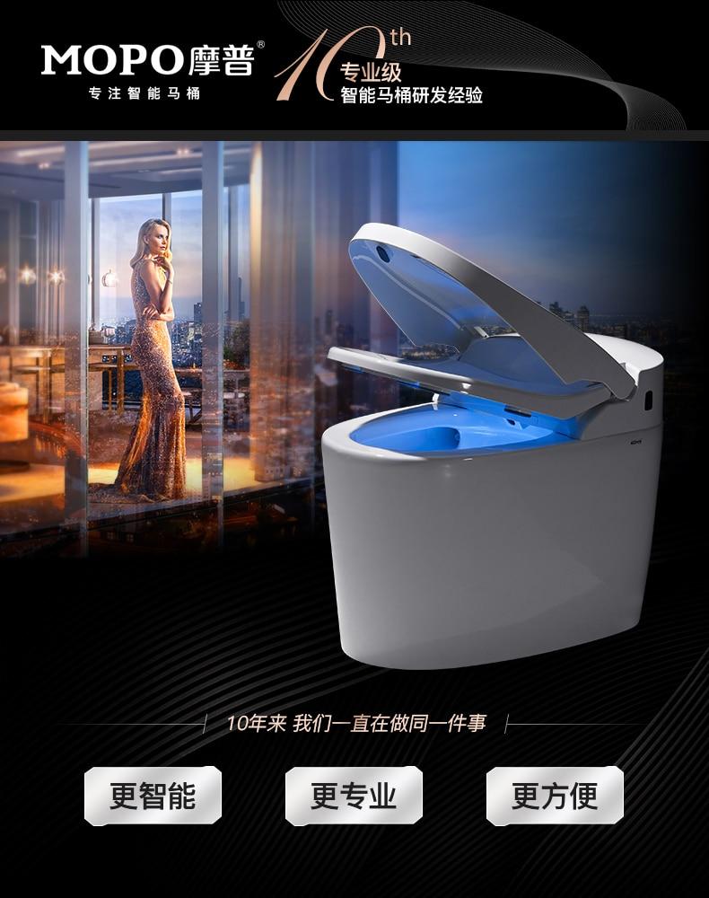 MP3003 интегрированные Интеллектуальные Туалет гардероб, Нет резервуар для воды, горячая автоматический туалет.