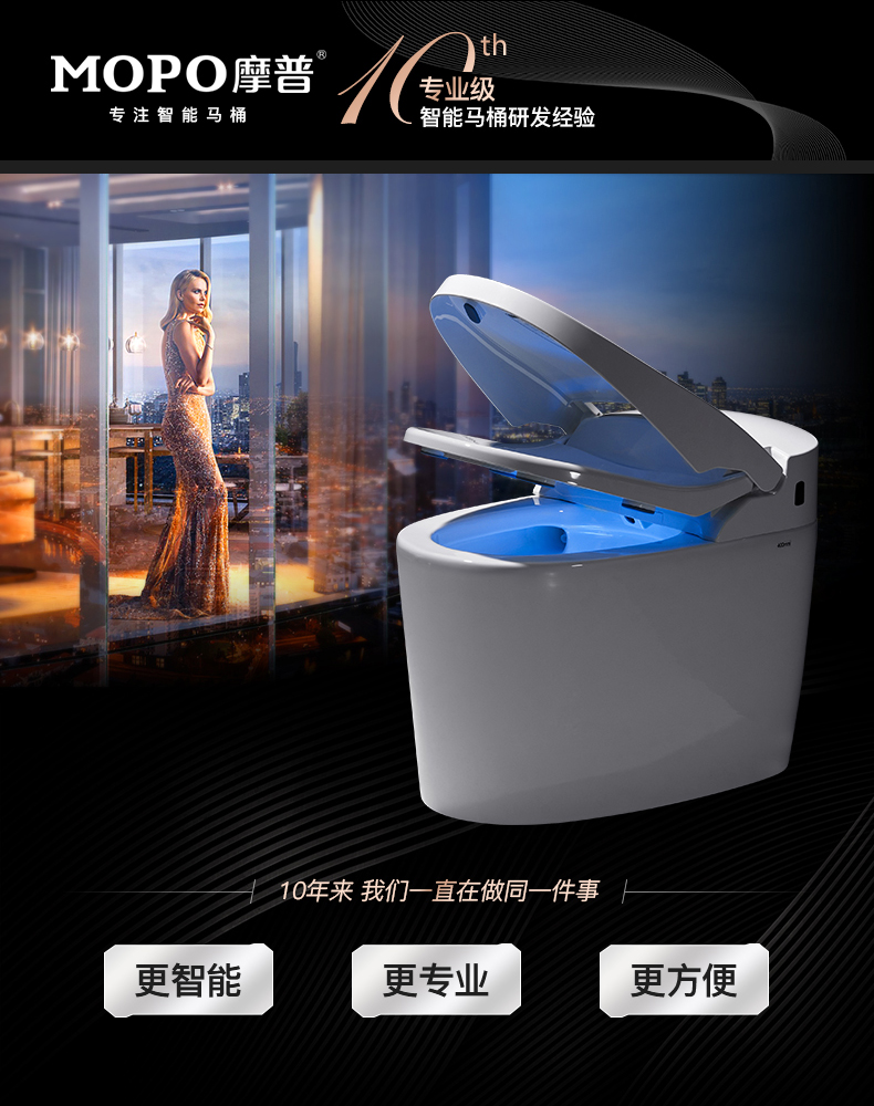 MP3003 integrated intelligent toilet closet, no water tank, hot automatic toilet.