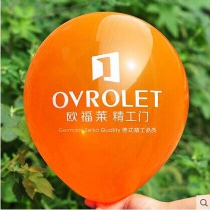 "1000pcs 12 ""2.8g 두꺼운 주문 로고 풍선 라텍스 ballon 회사 선전용 개인화 된 globos 인쇄 된 장난감 ballon 로고 인쇄-에서풍선 & 액세서리부터 홈 & 가든 의  그룹 1"