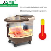 In Automatic Massage Foot Bath Foot Basin Electric Heating Household Health Pedicure Machine Barrel Barrel Feet