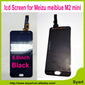 No dead pixels high quality black meiblue M2 LCD display digitizer touch screen panel replacement for Meizu M2 note