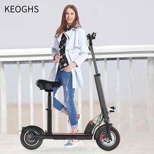 Somatosensorisk elektrisk driven vuxen elektrisk scooter vikbar 2 hjul scooter litium elektrisk enhet Aluminiumlegering