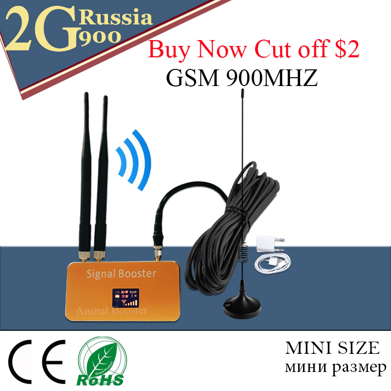 New!! 3G Cellular Amplifier 900mhz GSM Signal Booster GSM Repeater Telephone Signal Booster 2G 900Mhz Cell Phone Signal Booster