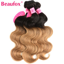 Beaufox Ombre Brazilian Hair Body Wave 3 Bundles Blonde Human Hair Weave 2 Tone 1B/27 Ombre Hair Extension Non-remy(China)
