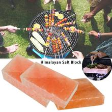 Outdoor Camping Cooking Tool Block Himalayan Salt Block Barbecue Salt Slab For Party BBQ Cooker Accessories Tools цена и фото