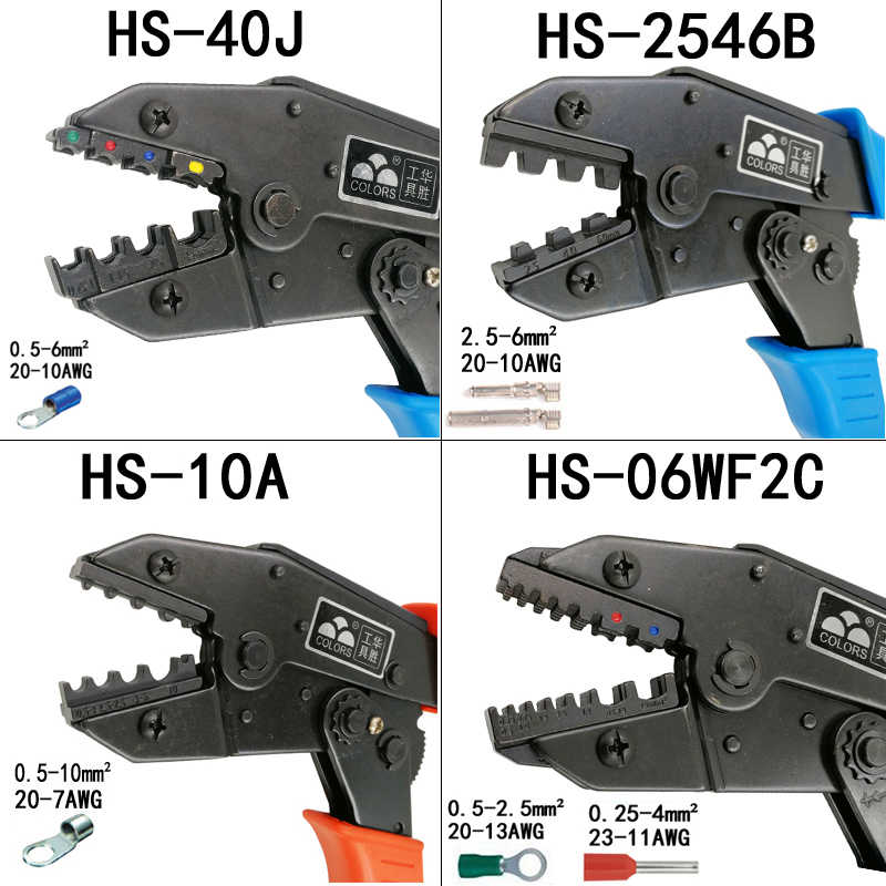 Обжимные плоскогубцы HS-03BC 8 челюстей для штепсельной вилки/трубки/изоляции/без изоляции/обжимной колпачок/коаксиальный кабель Клеммы комплект 230 мм Зажимные инструменты