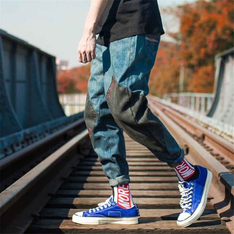 2018 Fashion Mens Joggers Jeans Harem Patchwork Washed Denim Pants Hip Hop Sportswear Elastic Waist Pants Blue Q0017