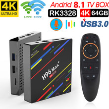 CAIXA de TV Android 8.1 gb DDR3 4 H96 MAX 32 gb/64 gb RK3328 Quad Core KD18.0 4 k 2.4 ghz WIFI USB 3.0 lettore di carta regalo(China)