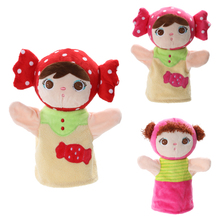 1 Pc Cute Cartoon Little Girl Hand Puppet Kids Children Development Soft Doll Teaching Toy Lovely