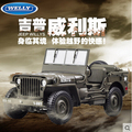 Jeep Willis welly 1:18 Original Simulation alloy car model SUV World War II military vehicles Classic cars ArmyGreen Toy gift