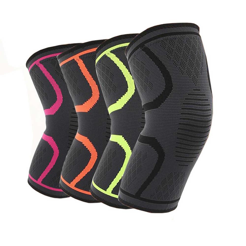 1 ピースフィットネスランニングサイクリング膝支持ブレース弾性ナイロンスポーツ圧縮膝パッドスリーブバスケットボールバレーボール