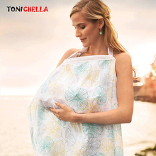 Breathable Breastfeeding Cover Cotton Outdoor Mother Feeding Baby's Apron Infant Newborn Nursing Breast Feeding Covers CL5308