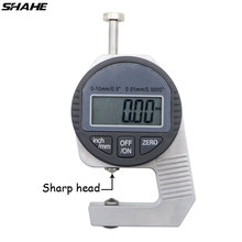 Portable Large LCD Electronic Thickness Gauge Mini 0.01 mm Digital Thickness Gauge Meter 0-12.7 mm With Pointer Head