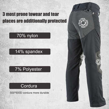 FREE SOLDIER Outdoor sports tactical military cargo pants men\'s trousers wear-resistant pants for camping hiking