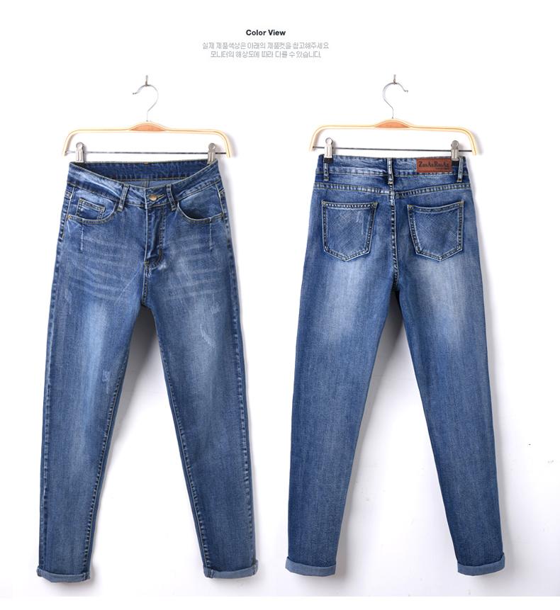 17 New Fashion Autumn Style Women Jeans Elastic Harem Denim Pants Jeans Slim Vintage Boyfriend Jeans for Women Female Trousers 17