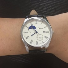 Chaxigo Mens Black White Top Moda Relógio Automático Calendário Analógico Quartz Relógio Moda Relógios de Marca Famosa de Couro relógio de Pulso