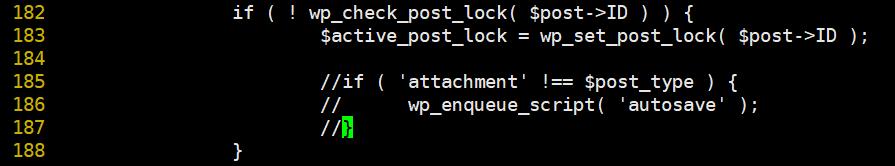 wp禁用自动保存功能 第3张
