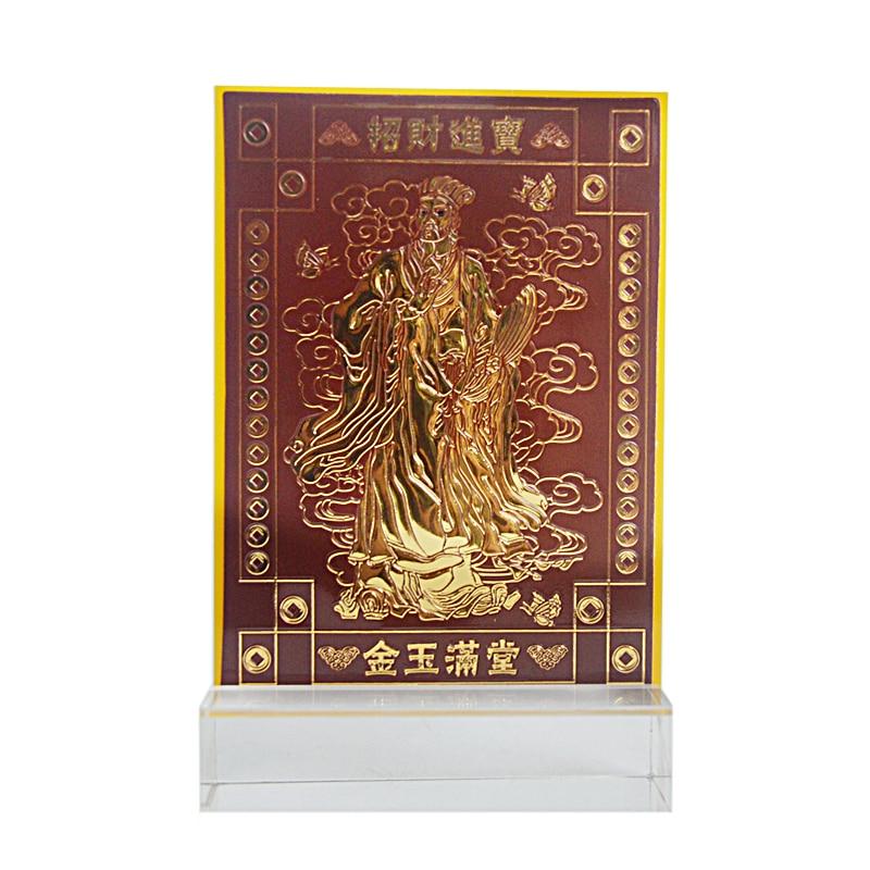Feng Shui Gui Ren Plaque W Free Fengshuisale Red String Bracelet W1655