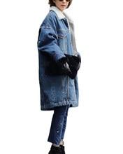 1536eac6203d Frauen Winter Lose Denim Mantel Fleece Lange Ärmel Taschen Warme Casual  Verdicken Jacke Oberbekleidung Mantel jaquetas feminino .