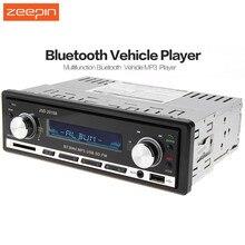 JSD-20158 12 В автомобиля Радио стерео-плеер Bluetooth телефон MP3 FM/зарядка через USB Аудиомагнитолы автомобильные плеер с Дистанционное управление