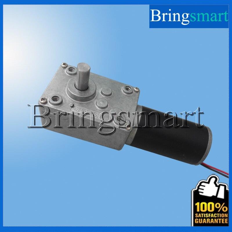Wholesale A58SW31ZY 7-470rpm DC 24v Worm Geared Motor 1.6-70kg.cm High Torque D Shaft 12v Motor Rotating Table Door Self-lock